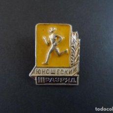 Coleccionismo deportivo: INSIGNIA DE SOLAPA III CATEGORIA EN ATLETISMO JUVENIL. URSS. Lote 124209371