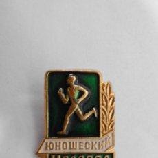 Collezionismo sportivo: PIN AGUJA INSIGNIA URRS ATLETISMO - RUSIA. Lote 138658990