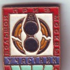 Coleccionismo deportivo: PIN OLIMPIADA RUSIA 1980. Lote 160077522