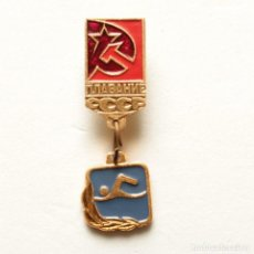 Coleccionismo deportivo: PIN/BROCHE DEPORTIVO ESMALTADO - NATACION SOVIETICO - URSS CCCP UNION SOVIETICA. Lote 161293774