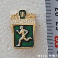 Coleccionismo deportivo: PIN - INSIGNIA ALFILER - UNION SOVIETICA / URSS / CCCP - PINS . Lote 173813717