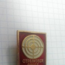 Coleccionismo deportivo: INSIGNIA URSS, DEPORTE DE TIRO.. Lote 186274633