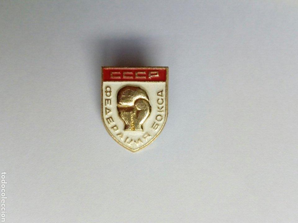 INSIGNIA: FEDERACIÓN CCCP DE BOXEO, URSS - AÑOS 70 - BOXEO, INSIGNIA, ALFILER - (Coleccionismo Deportivo - Pins otros Deportes)