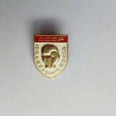 Coleccionismo deportivo: INSIGNIA: FEDERACIÓN CCCP DE BOXEO, URSS - AÑOS 70 - BOXEO, INSIGNIA, ALFILER -. Lote 209120025