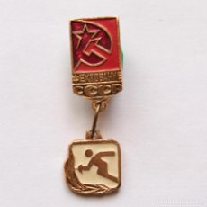 Coleccionismo deportivo: PIN SOVIETICO JUEGOS OLIMPICOS MOSCU 1980 ESGRIMA. Lote 269682938