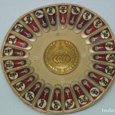 Coleccionismo deportivo: LOTE DE INSIGNIAS O PINS DE LOS JUEGOS OLIMPICOS DE MOSCÚ 1980 .. Lote 220930128