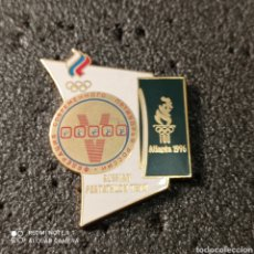 Coleccionismo deportivo: PIN RUSSIAN PENTATHLON TEAM - ATLANTA 1996. Lote 266154133