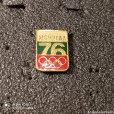 Coleccionismo deportivo: PIN COMITE OLIMPICO DE BULGARIA. Lote 268874624