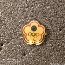 Coleccionismo deportivo: PIN COMITE OLIMPICO DE TAIWAN. Lote 268892794