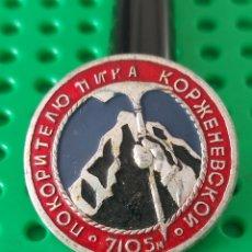Coleccionismo deportivo: PIN INSIGNIA MILITAR CONMEMORATIVA URSS. Lote 287059153