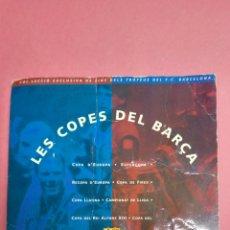 Coleccionismo deportivo: PINS LES COPES DEL BARÇA. Lote 116660630