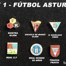 Coleccionismo deportivo: PINS PIN FUTBOL ESMALTADOS - 10 PINS - LOTE 1 - ASTURIAS. Lote 138890038