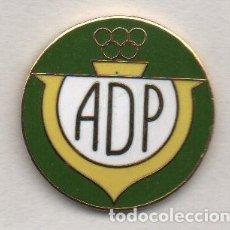 Collectionnisme sportif: PIQUEÑAS A.D.-MADRID. Lote 194351770