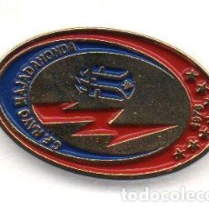 Collectionnisme sportif: RAYO MAJADAHONDA C.F-MADRID. Lote 194374728