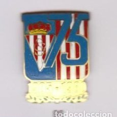 Coleccionismo deportivo: PIN DE FUTBOL ASTURIANO. SPORTING DE GIJON 75 ANIVERSARIO.. Lote 195173177
