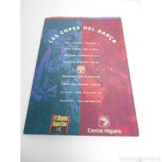 Coleccionismo deportivo: CARPETA LES COPES DEL BARÇA - COMPLETA (13 PINS) - FÚTBOL CLUB BARCELONA. Lote 195176086