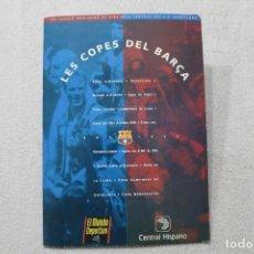 Coleccionismo deportivo: LES COPES DELS BARÇA COPES EUROPEES PINS. Lote 195615037