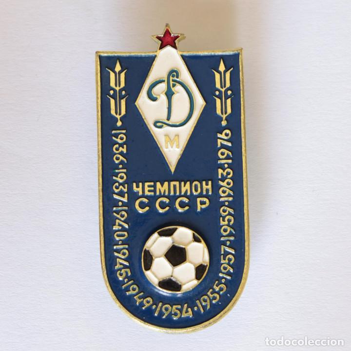 PIN DINAMO DE KIEV CAMPEON COPA UNION SOVIETICA (Coleccionismo Deportivo - Pins de Deportes - Fútbol)