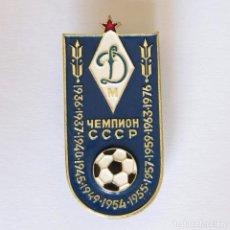 Coleccionismo deportivo: PIN DINAMO DE KIEV CAMPEON COPA UNION SOVIETICA. Lote 202763276