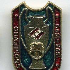 Coleccionismo deportivo: FC BARCELONA - DYNAMO DE KIEV (COPA DE EUROPA 1993-1994). Lote 204247143
