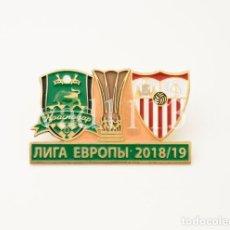 Coleccionismo deportivo: BADGE PIN: UEFA EUROPA LEAGUE 2018-19 FK KRASNODAR RUSSIA - SEVILLA SPAIN. Lote 206927701