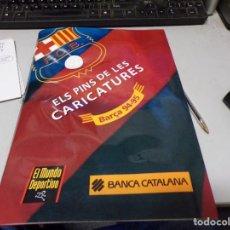 Coleccionismo deportivo: COLECCION EN ESTUCHE COMPLETO ELS PINS DE LES CARICATURES BARÇA FUTBOL BARCELONA. Lote 210316060
