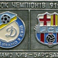Coleccionismo deportivo: FC BARCELONA - DINAMO DE KIEV (COPA DE EUROPA 1991-1992). Lote 227797190