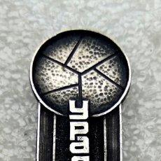Coleccionismo deportivo: INSIGNIA EQUIPO DE FÚTBOL - 1960 AÑOS - URALMASH SVERDLOVSK (HOY URAL YEKATERINBURG) - USSR.. Lote 253912605