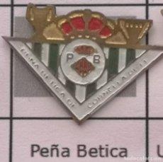 Coleccionismo deportivo: PIN FUTBOL - BARCELONA - CORNELLÀ DE LLOBREGAT - PEÑA BETICA. Lote 276364713