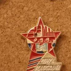 Coleccionismo deportivo: PIN FUTBOL - BARCELONA - HOSPITALET DE LLOBREGAT - PENYA BLAUGRANA BELLVITGE. Lote 277672558