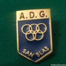 Coleccionismo deportivo: INSIGNIA DE FÚTBOL A.D.G SAN BLAS MADRID. Lote 287883898