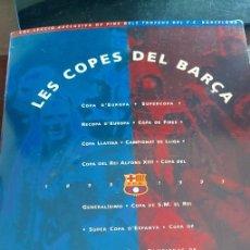 Coleccionismo deportivo: COLECCIÓN PINS DE LAS COPAS EUROPEAS DEL BARÇA - 1899-1993, PYMY C. Lote 288069153
