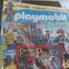 Playmobil: PLAYMOBIL REVISTA Nº1. ÚLTIMO EJEMPLAR. JULIO - AGOSTO 2014. SIN ABRIR. INCLUYE FIGURA PIRATA.. Lote 107265627