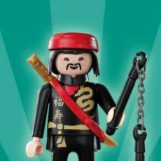 Playmobil: PLAYMOBIL SERIE 2 NINJA ASIÁTICO LUCHADOR MUÑECO FIGURA SOBRE SORPRESA. Lote 101477151