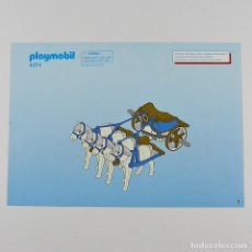 Playmobil: PLAYMOBIL MANUAL INSTRUCCIONES DE MONTAJE CARRO ROMANO CUADRIGA ORIGINAL A5 8 PAG. 4274. Lote 118869982