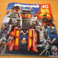 Playmobil: LIBRITO PLAYMOVIL 40 ANIVERSARIO. Lote 132248318