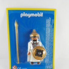 Playmobil: FIGURA UN REI MESOPOTAMICO PLAYMOBIL ALTAYA. Lote 149352718
