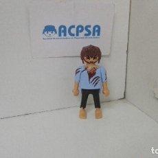 Playmobil: PLAYMOBIL HOMBRE LOBO. Lote 150399522