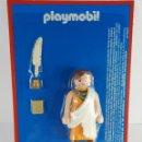 Playmobil: FIGURA ESCRITORA BIBLIOTECA ALEJANDRIA PLAYMOBIL ALTAYA. Lote 165965668