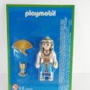 Playmobil: FIGURA CLEOPATRA PLAYMOBIL ALTAYA. Lote 162675854