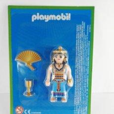 Playmobil - FIGURA CLEOPATRA PLAYMOBIL ALTAYA - 162675854