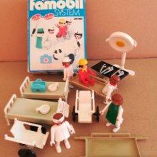 Playmobil: PLAYMOBIL FAMOBIL SANITARIOS REF. 3237 MÁS ACCESORIOS QUIRÓFANO. Lote 171368873