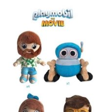 Playmobil: PELUCHE PELÍCULA DE PLAYMOBIL LAS CUATRO FIGURAS . Lote 180130443