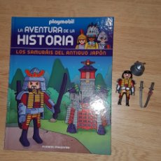 Playmobil: LOTE PLAYMOBIL LIBRO +FIGURA LO SAMURAIS DEL ANTIGUO JAPÓN TOMO 32 AVENTURA DE LA HISTORIA. Lote 183530270