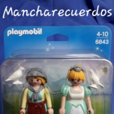 Playmobil: PLAYMOBIL 6843 DONCELLA PRINCESA DUO PACK ALDEANA BELEN CASTILLO MEDIEVAL MERCADO 2015 PLAYMOVIL. Lote 184848055