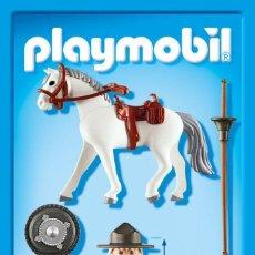 Playmobil: PLAYMOBIL COLLECTORS CLUB PCC 2017 - 9297 - DON QUIJOTE DE LA MANCHA - NUEVO SIN ABRIR. Lote 189429760