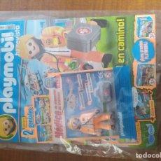Playmobil: PLAYMOBIL TU REVISTA Nº 43 -- JUGUETE MEDICO URGENCIAS. Lote 194290316