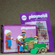 Playmobil: PLAYMOBIL 5501 MUJER Y NIÑO CON CARRITO, SET COMPLETO CON CAJA, VICTORIANO SERIE LINEA ROSA 5300. Lote 217658686