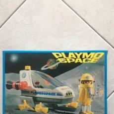 Playmobil: PLAYMOBIL ANTIGO SELADO. Lote 242944425