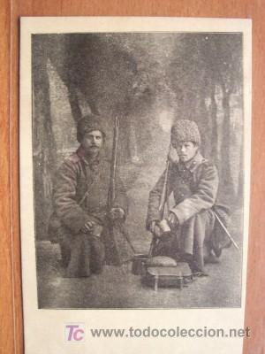 POSTAL FOTOGRAFICA CON DOS MILITARES POR LO QUE PARECE LA POSTAL RUSOS FECHADA Y CIRCULADA 1915 (Postales - Postales Temáticas - I Guerra Mundial)